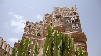 imam-yehya-residence-wadi-dhar-small